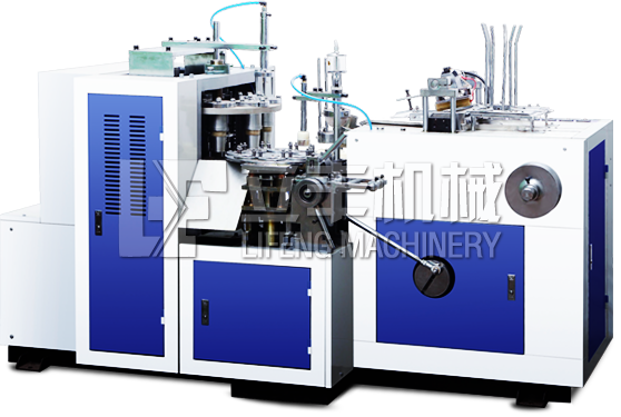 ZB-09 AUTOMATIC SMALL PAPER CUP FORMING MACHINE (SINGLE FILM)