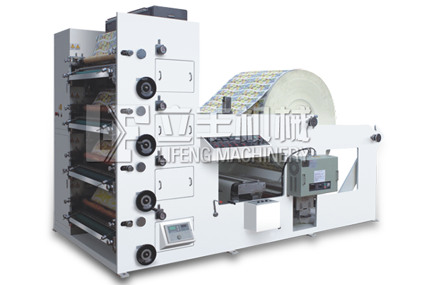 CY-850-4 AUTOMATIC PAPER CUP FOUR COLOR PRINTING MACHINES