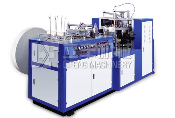 ZWJ-H118 AUTOMATIC PAPER BOWL FORMING MACHIN