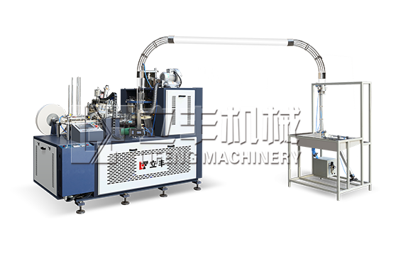 LF-XG50 automatic paper straw forming machine
